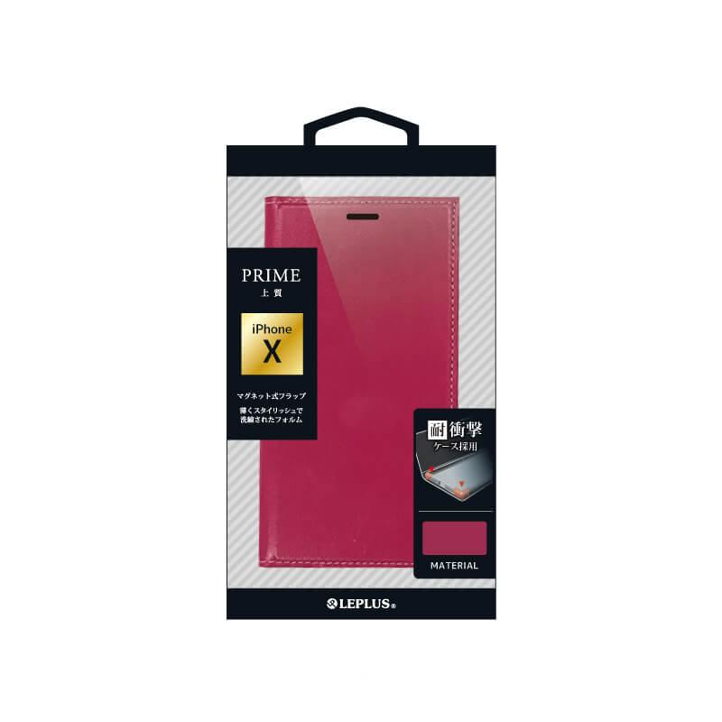 iPhone X 薄型PUレザーフラップケース「PRIME」 ピンク