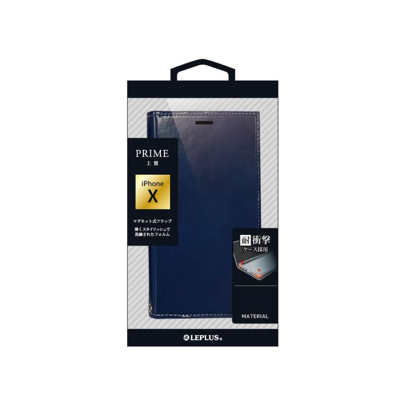iPhone X 薄型PUレザーフラップケース「PRIME」 ネイビー