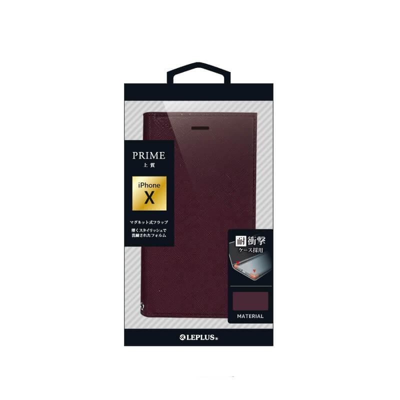 iPhone X 薄型PUレザーフラップケース「PRIME」 ボルドー
