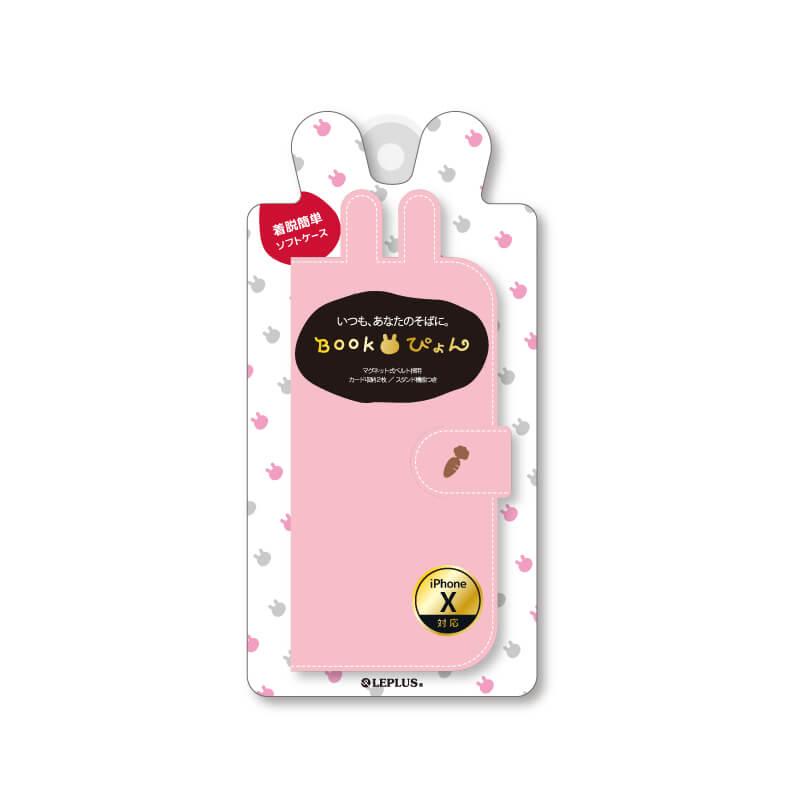 iPhone X うさぎ型PUレザーブックケース「BOOKぴょん」 ピンク