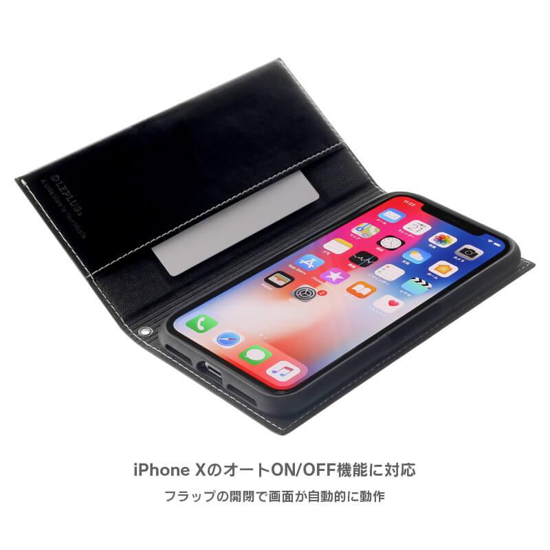 iPhone X 薄型PUレザーフラップケース「PRIME Smart Flap」(オートスリープ対応) ブラック