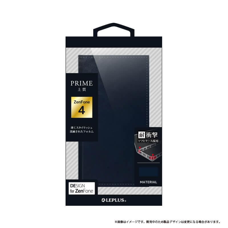 ZenFone(TM) 4 薄型PUレザーフラップケース「PRIME」 ネイビー
