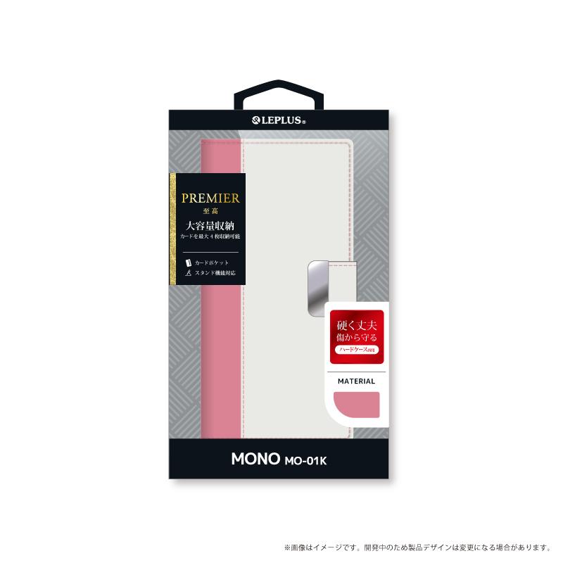 MONO MO-01K 上質PUレザーブックケース「PREMIER」 ホワイト/ピンク