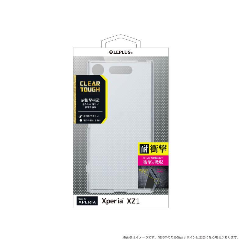 Xperia(TM) XZ1 SO-01K/SOV36/SoftBank 耐衝撃ハイブリッドケース「CLEAR TOUGH」 クリア