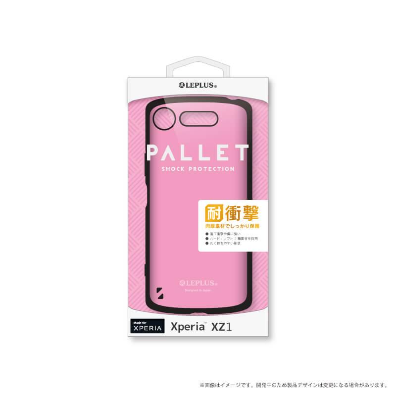 Xperia(TM) XZ1 SO-01K/SOV36/SoftBank 耐衝撃ハイブリッドケース「PALLET」 ピンク