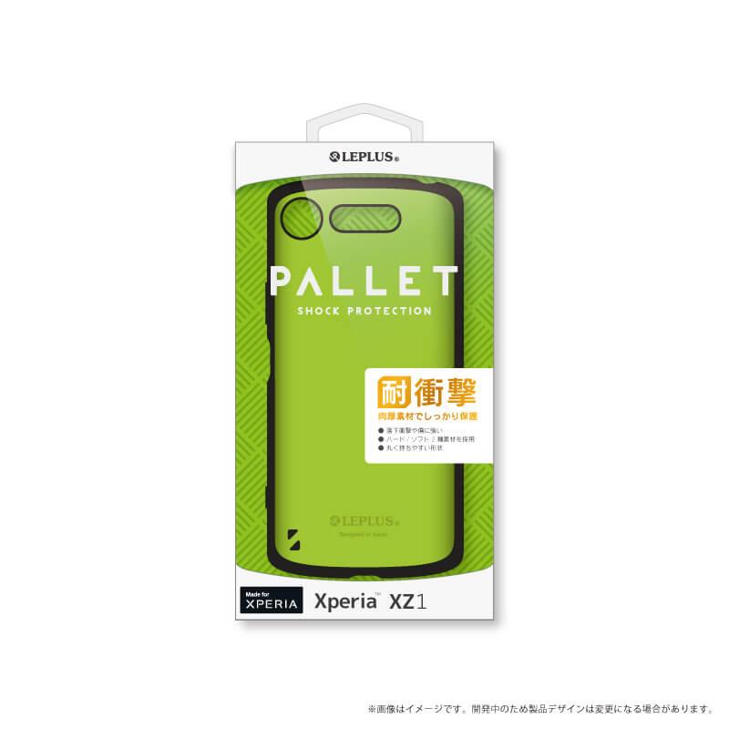 Xperia(TM) XZ1 SO-01K/SOV36/SoftBank 耐衝撃ハイブリッドケース「PALLET」 グリーン
