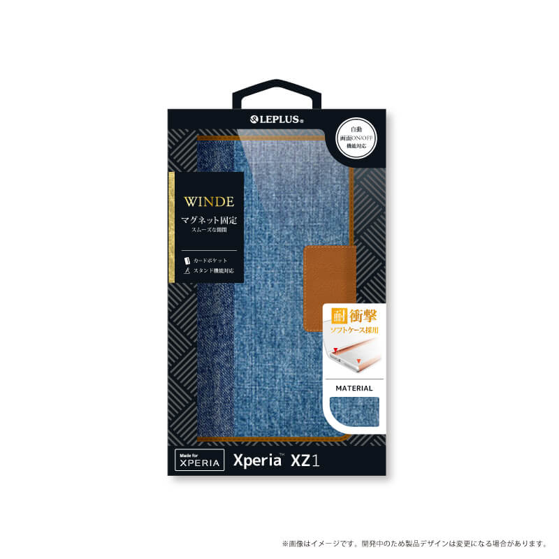 Xperia(TM) XZ1 SO-01K/SOV36/SoftBank デニムフラップケース「WINDE」 2トーンインディゴ/キャメル