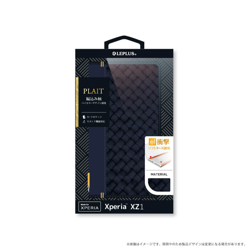 Xperia(TM) XZ1 SO-01K/SOV36/SoftBank 編込み柄フラップケース「PLAIT」 ネイビー