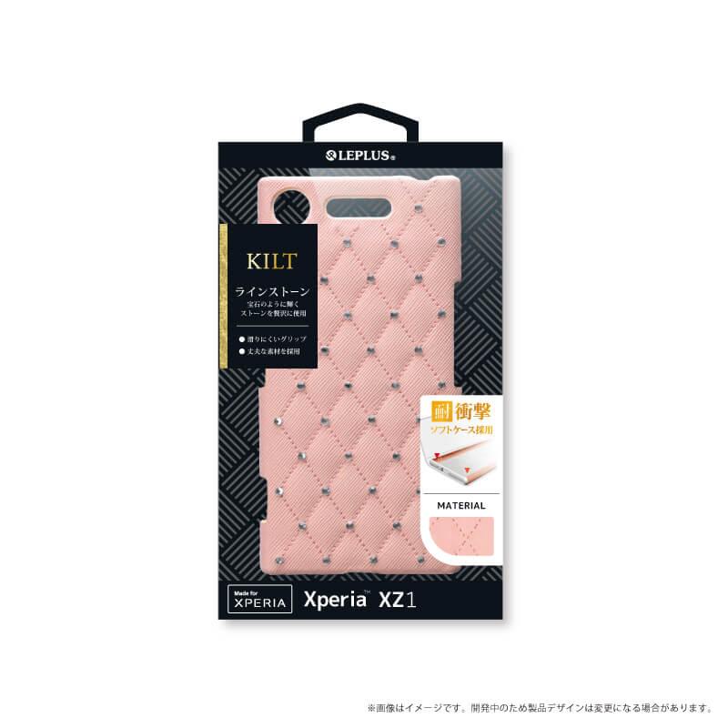Xperia(TM) XZ1 SO-01K/SOV36/SoftBank キルティングシェルケース「KILT」 ピンク