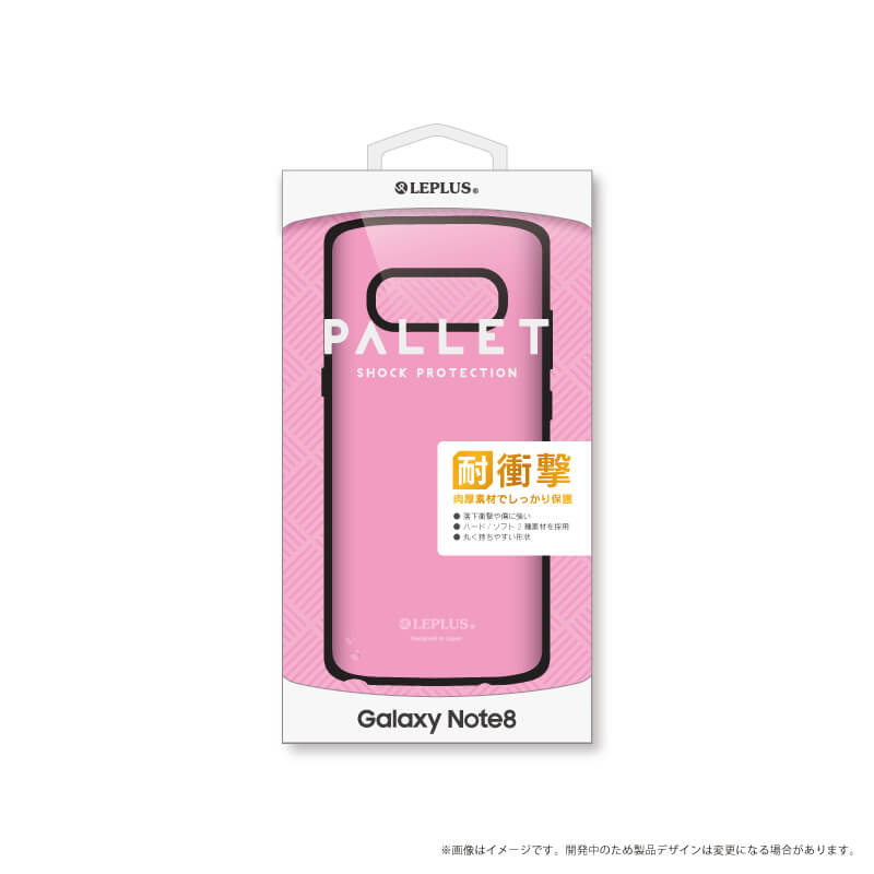 Galaxy Note8 SC-01K/SCV37 耐衝撃ハイブリッドケース「PALLET」 ピンク