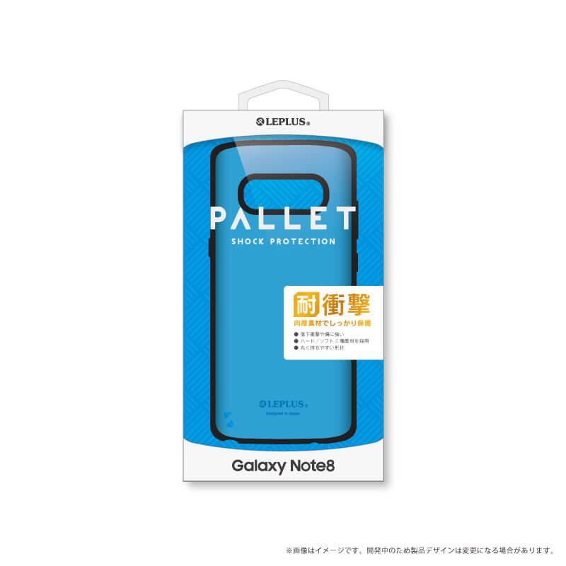 Galaxy Note8 SC-01K/SCV37 耐衝撃ハイブリッドケース「PALLET」 スカイブルー