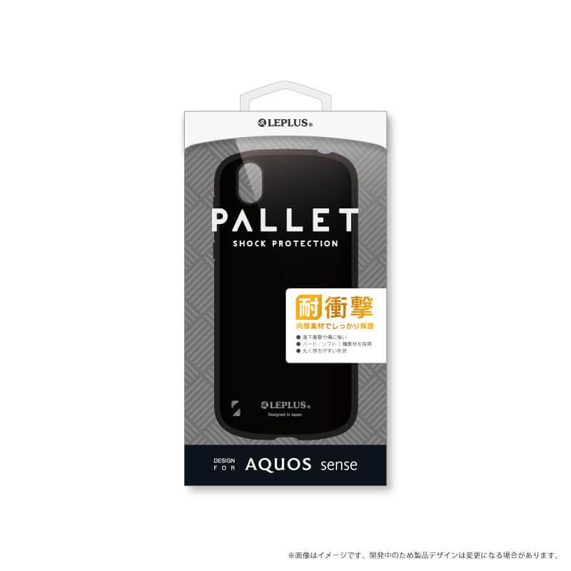 AQUOS sense/sense lite SH-01K/SHV40/SH-M05 耐衝撃ハイブリッドケース「PALLET」 ブラック