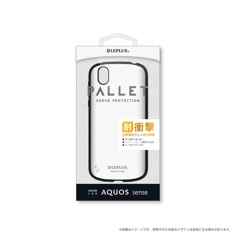 AQUOS sense/sense lite SH-01K/SHV40/SH-M05 耐衝撃ハイブリッドケース「PALLET」 ホワイト