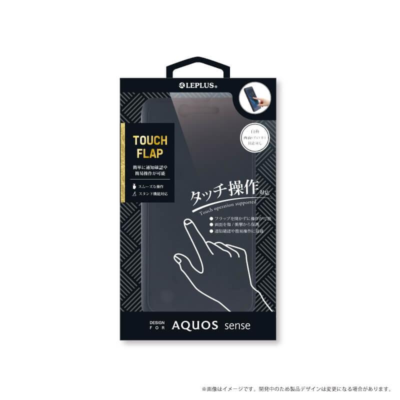 AQUOS sense/sense lite SH-01K/SHV40/SH-M05 透明フラップケース「TOUCH FLAP」 ブラック