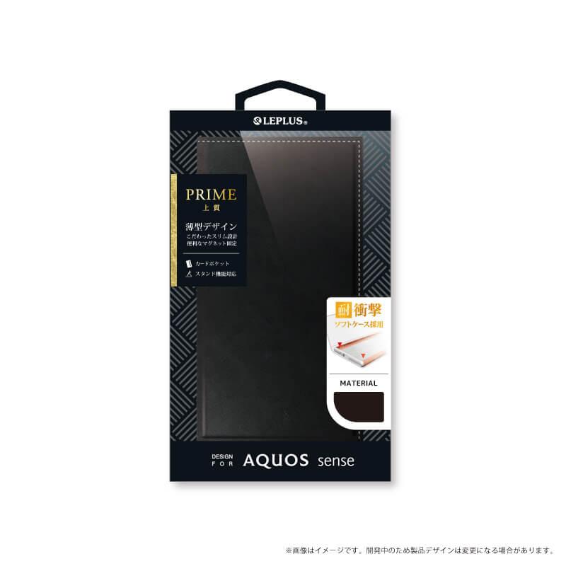AQUOS sense/sense lite SH-01K/SHV40/SH-M05 薄型PUレザーフラップケース「PRIME」 ブラック
