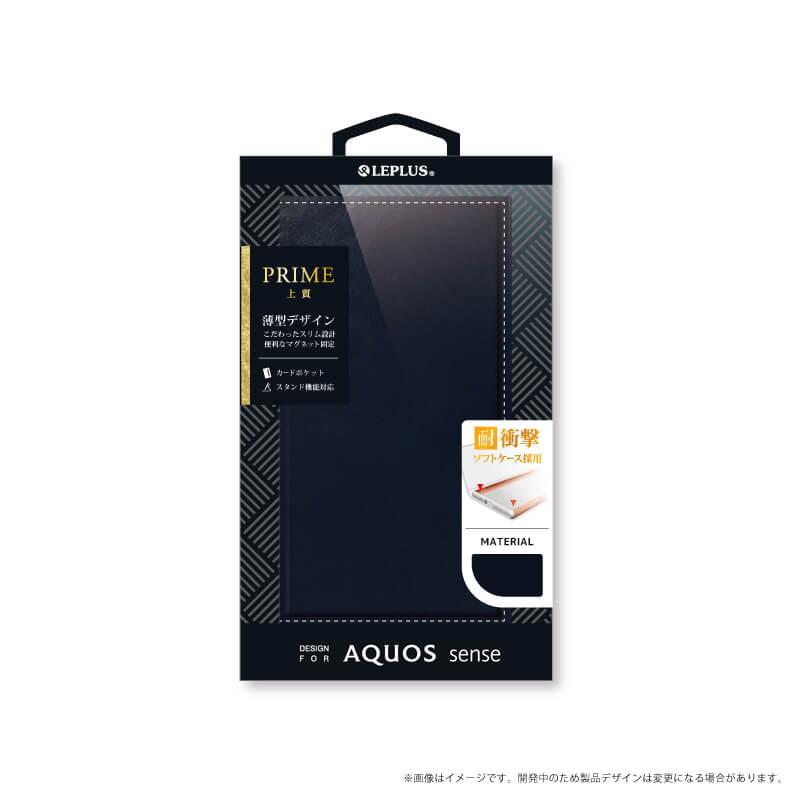AQUOS sense/sense lite SH-01K/SHV40/SH-M05 薄型PUレザーフラップケース「PRIME」 ネイビー