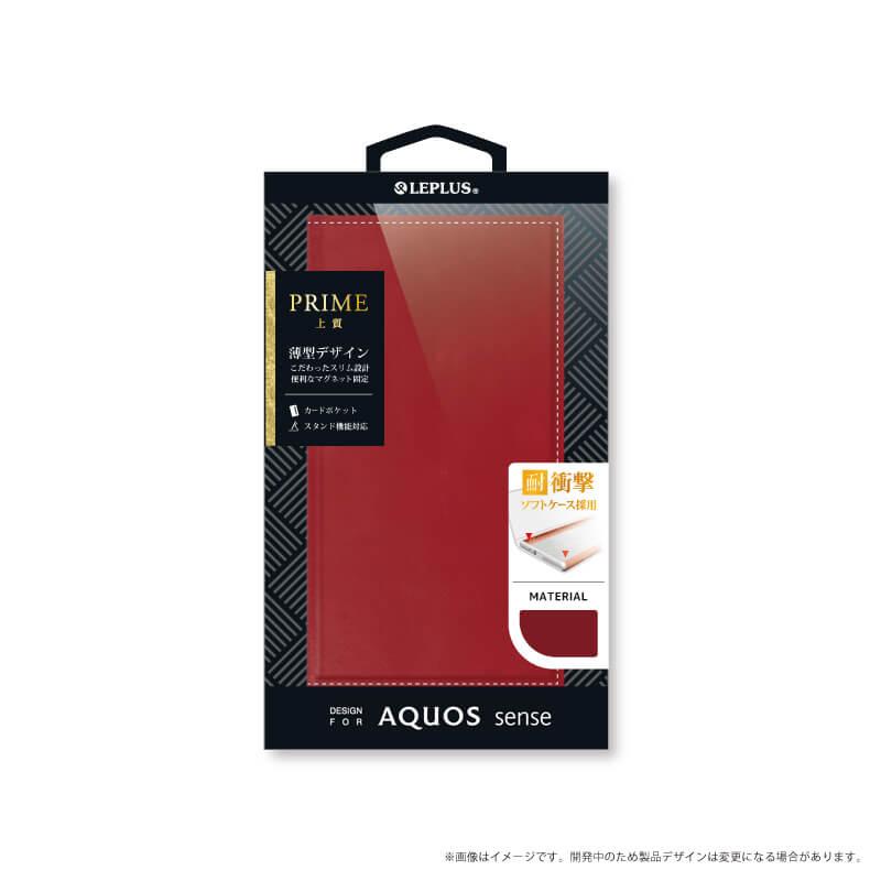 AQUOS sense/sense lite SH-01K/SHV40/SH-M05 薄型PUレザーフラップケース「PRIME」 レッド