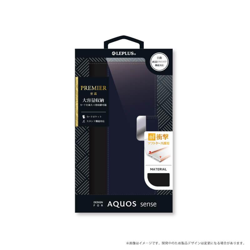 AQUOS sense/sense lite SH-01K/SHV40/SH-M05 上質PUレザーブックケース「PREMIER」 ブラック