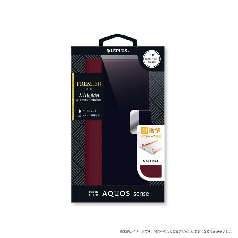 AQUOS sense/sense lite SH-01K/SHV40/SH-M05 上質PUレザーブックケース「PREMIER」 レッド