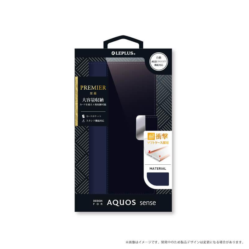 AQUOS sense/sense lite SH-01K/SHV40/SH-M05 上質PUレザーブックケース「PREMIER」 ネイビー