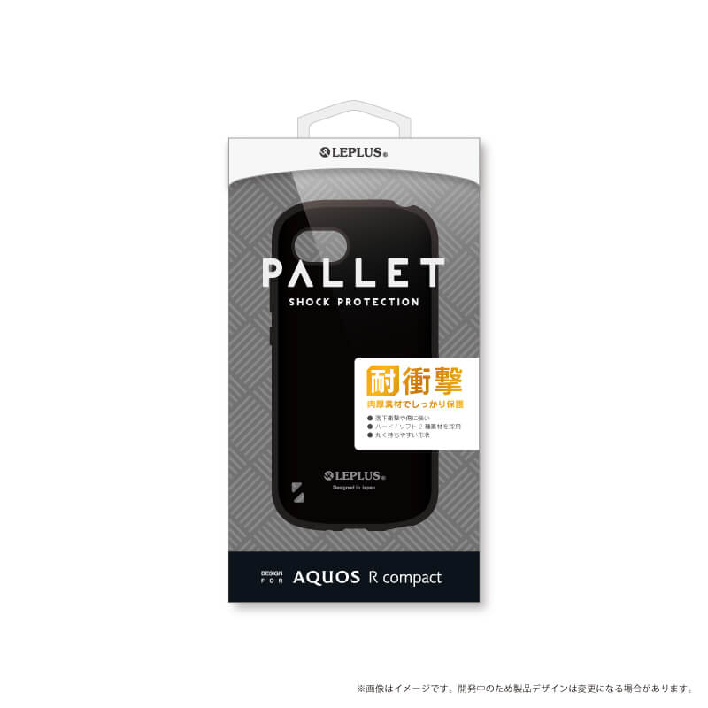 AQUOS R compact SHV41/SoftBank 耐衝撃ハイブリッドケース「PALLET」 ブラック