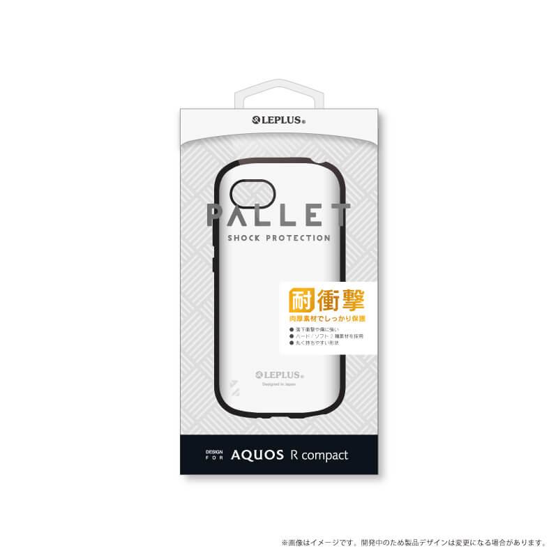 AQUOS R compact SHV41/SoftBank 耐衝撃ハイブリッドケース「PALLET」 ホワイト