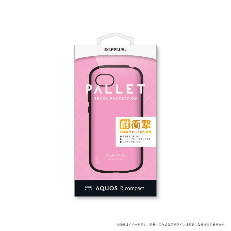AQUOS R compact SHV41/SoftBank 耐衝撃ハイブリッドケース「PALLET」 ピンク