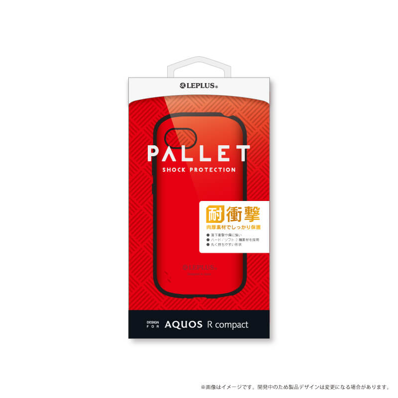 AQUOS R compact SHV41/SoftBank 耐衝撃ハイブリッドケース「PALLET」 レッド