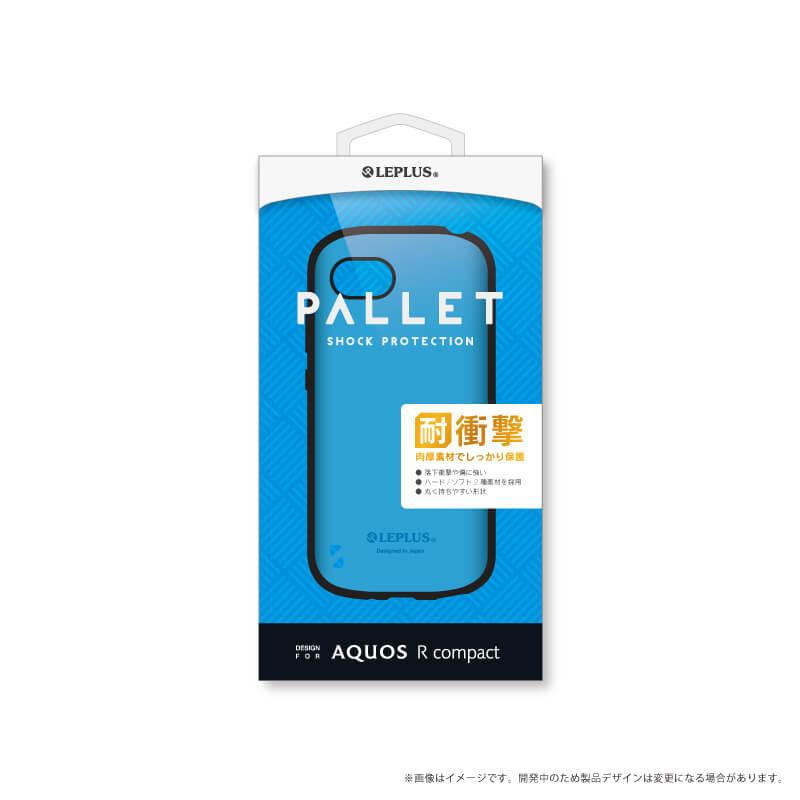 AQUOS R compact SHV41/SoftBank 耐衝撃ハイブリッドケース「PALLET」 スカイブルー