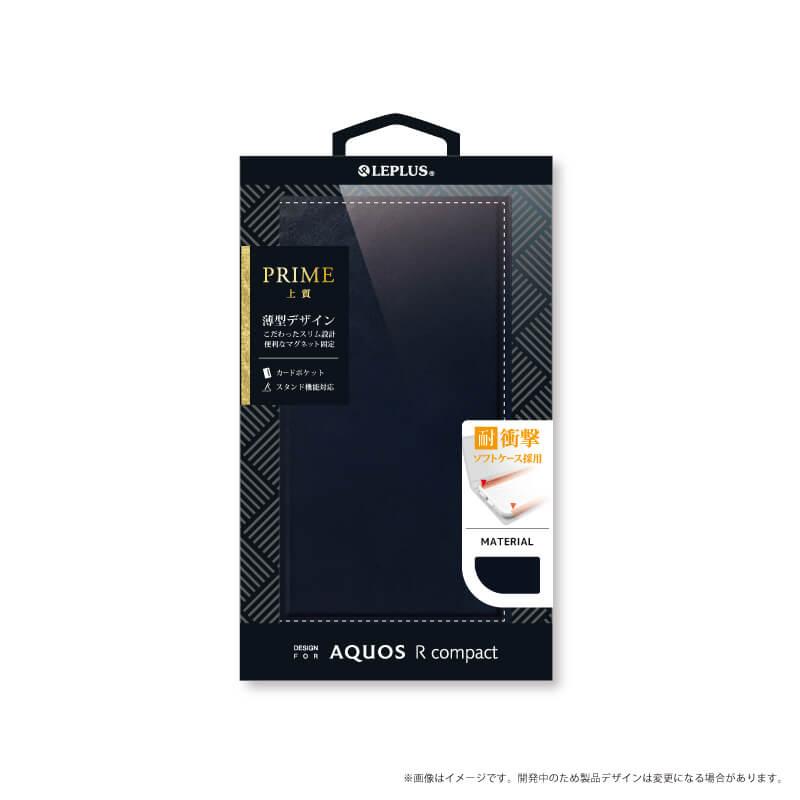 AQUOS R compact SHV41/SoftBank 薄型PUレザーフラップケース「PRIME」 ネイビー