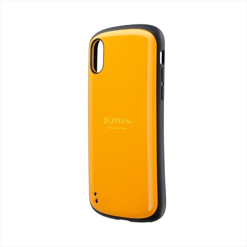 ◇iPhone XS/iPhone X 耐衝撃ハイブリッドケース「PALLET」 オレンジ