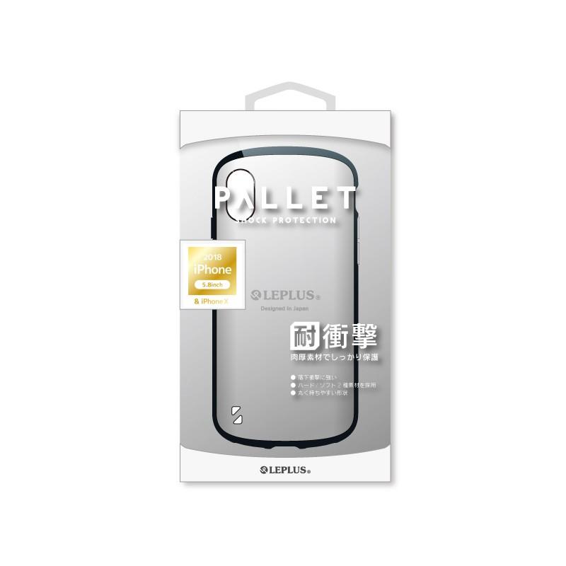 □iPhone XS/iPhone X  耐衝撃ハイブリッドケース「PALLET」 メタルシルバー