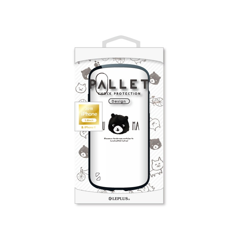 □iPhone XS/iPhone X  耐衝撃ハイブリッドケース「PALLET Design」 くま