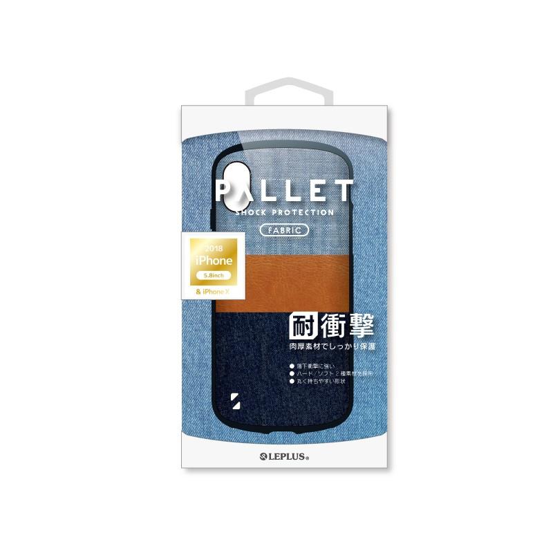□iPhone XS/iPhone X  耐衝撃ハイブリッドケース「PALLET Fabric」 2色デニム&キャメル