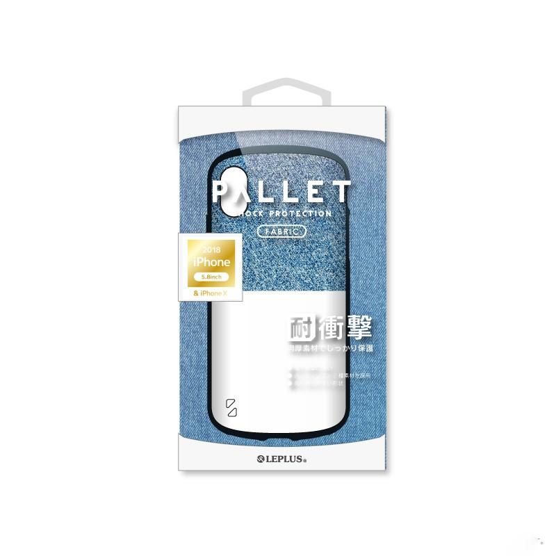□iPhone XS/iPhone X  耐衝撃ハイブリッドケース「PALLET Fabric」 インディゴ&ホワイト