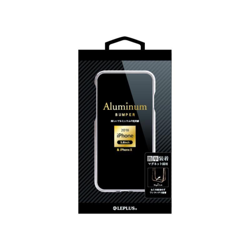 □iPhone XS/iPhone X  簡単着脱アルミバンパー「Aluminum Bumper」 シルバー