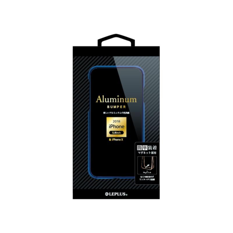 □iPhone XS/iPhone X  簡単着脱アルミバンパー「Aluminum Bumper」 ディープブルー