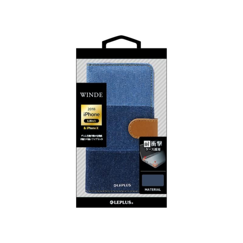 □iPhone XS/iPhone X  デニムブックケース「WINDE」 3色デニム・ブルー