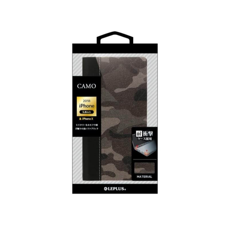 □iPhone XS/iPhone X  カモフラージュ柄フラップケース「CAMO」 グレー