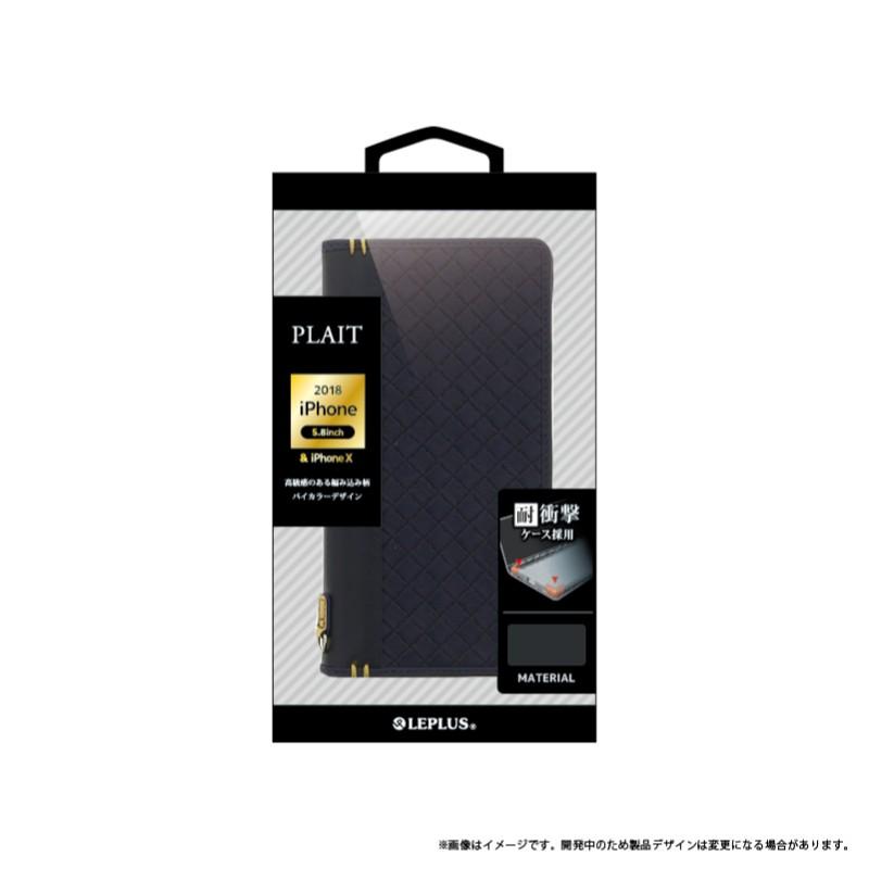 □iPhone XS/iPhone X  編込み柄フラップケース「PLAIT」 ネイビー