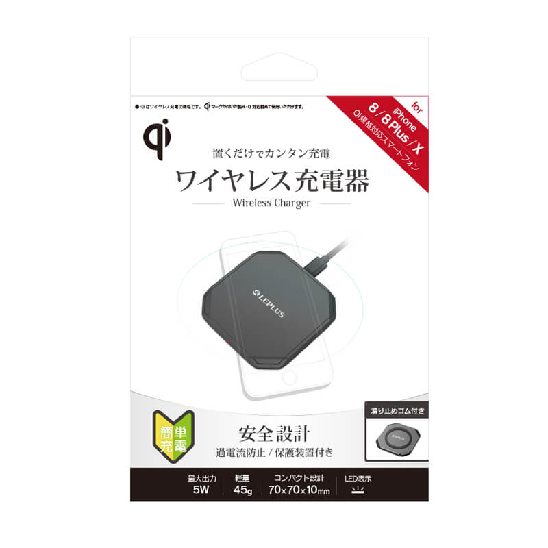 スマートフォン(汎用) Qi(チー)ワイヤレス充電器/スクエア ブラック