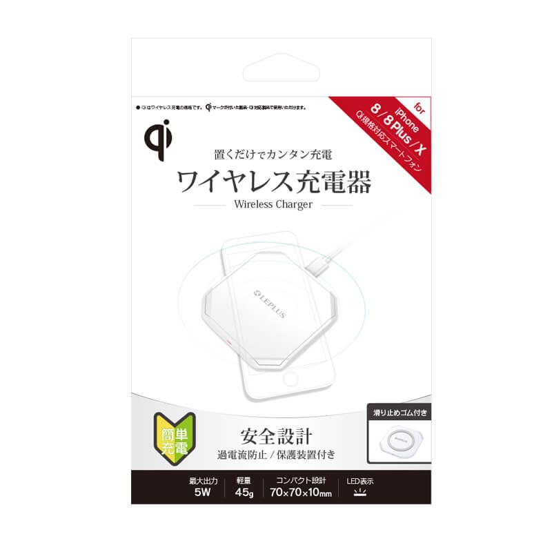 スマートフォン(汎用) Qi(チー)ワイヤレス充電器/スクエア ホワイト