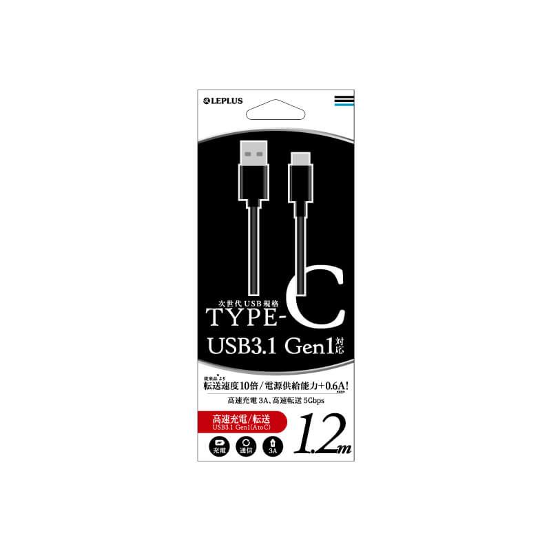 スマートフォン(汎用) USB A to Type-C(USB 3.1 Gen1) ケーブル 1.2m ブラック