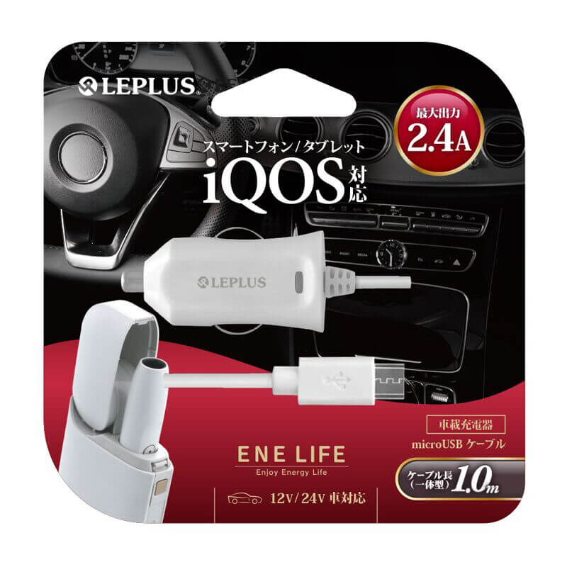 iQOS/スマートフォン(汎用) DC充電器「iQOS対応」 microUSBケーブル一体型(最大出力2.4A) 1.0m ホワイト