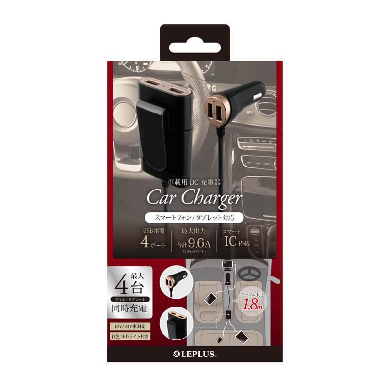 スマートフォン(汎用) DC充電器 USB4ポート充電器 最大出力9.6A ブラック