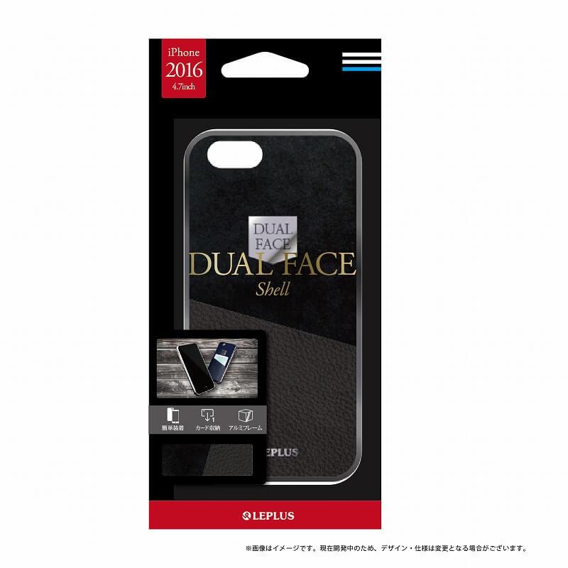 iPhone7 アルミバンパー+PUレザーシェルケース「DUAL FACE Shell」 ブラック