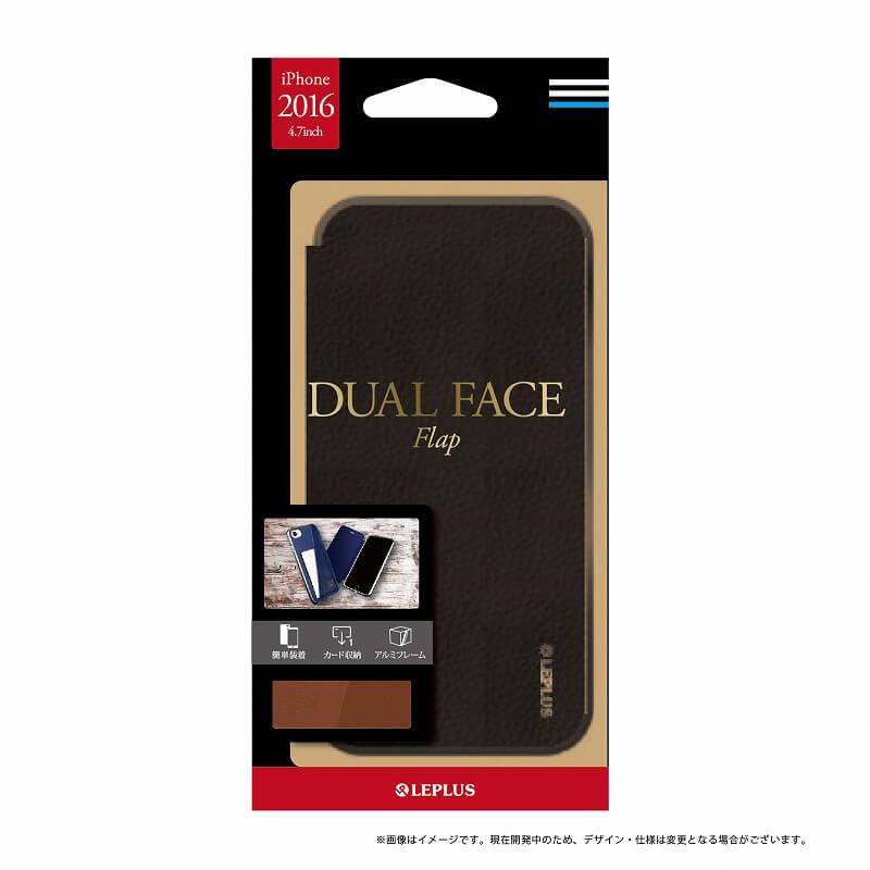 iPhone7 アルミバンパー+PUレザーフラップケース「DUAL FACE Flap」 ブラック