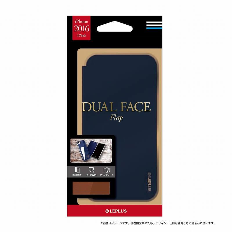 iPhone7 アルミバンパー+PUレザーフラップケース「DUAL FACE Flap」 ネイビー