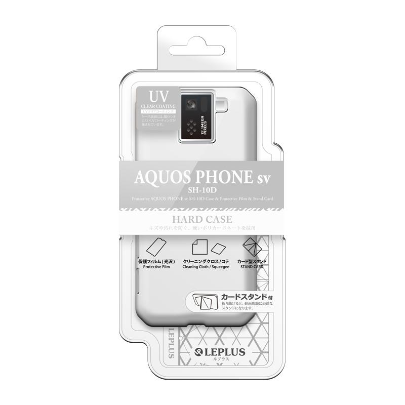 AQUOS PHONE sv SH-10D ハードケース クリア