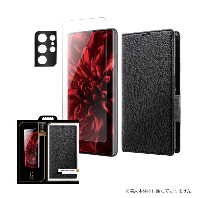 Galaxy S21 Ultra 5G SC-52B 超強化ガラス クリア+本革風レザーフラップケース「SUPERIOR」 ブラック+アルミレンズカバー(1個)